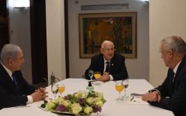 נתניהו וגנץ נפגשים עם הנשיא ריבלין
