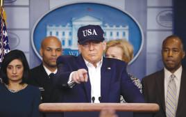 טראמפ במסיבת עיתונאים בוושינגטון