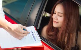 ביטוח לרכב
