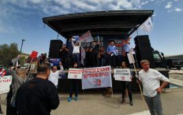 מחאת העובדים העצמאיים