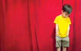 ילד עצוב אילוסטרציה