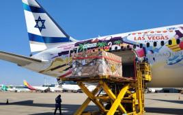 משלוח של ריאגנטים עושה את דרכו לישראל
