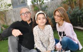 משפחת ארגמן