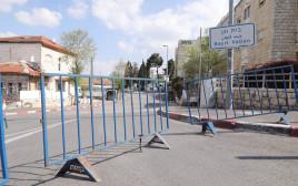 קורונה: מחסומים לאכיפת הסגר בשכונת בית וגן בירושלים