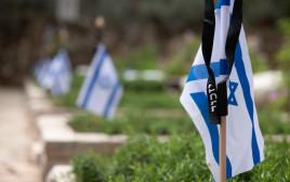 טקס הנחת הדגלים בהר הרצל