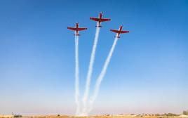 מטס חיל האוויר לכבוד יום העצמאות ה-72 של מדינת ישראל