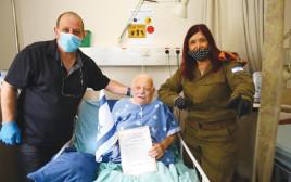 """יעקב כהן עם בנו דדו ואל""""מ רונית לב, באסף הרופא"""
