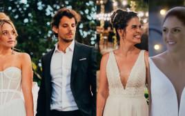 חתונה ממבט ראשון, הגר משה, דנית ליבנת, מאור פינקלשטיין, מור לרמן