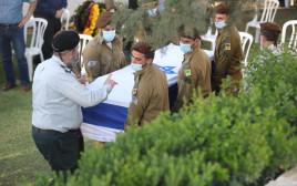 """הלוויתו של עמית בן יגאל ז""""ל"""