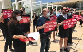 מחאת אנשי התרבות בכיכר הבימה