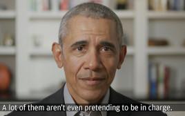 נשיא ארה״ב לשעבר ברק באובמה נואם