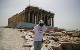 קורונה ביוון