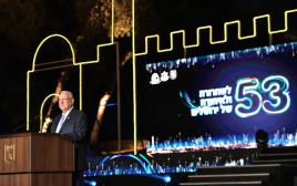 ראובן ריבלין, יום ירושלים