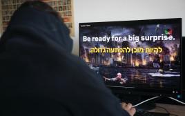 פריצה איראנית למחשבים ישראלים