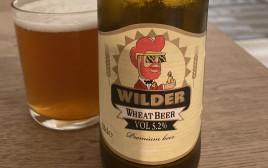 בירה וויילדר
