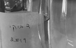 דבוקי 2019, ברקן-סגל