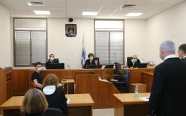 הרכב השופטים בדיון הראשון במשפט נתניהו