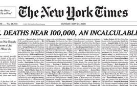שער הניו יורק טיימס לזכר קורבנות הקורונה בארה״ב