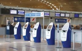 נמל התעופה שארל דה גול, פריז