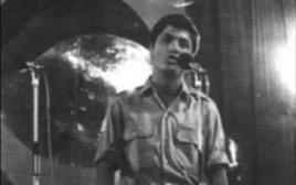 שלמה ארצי, פסטיבל הזמר 1970