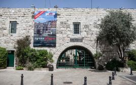 תאטרון החאן בירושלים