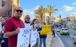 הפגנה נגד גזענות בכיכר השעון ביפו