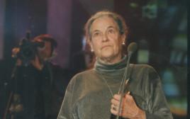 אורנה פורת, 1997