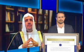 הענקת פרס המלחמה באנטישמיות לשייח' מסעודיה