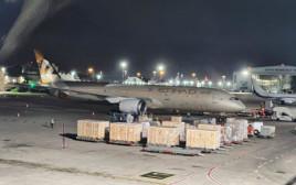 """מטוס הסיוע של איתיחאד שנחת בנתב""""ג"""
