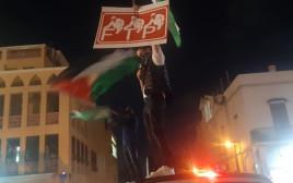 מחאת ערביי ישראל ביפו