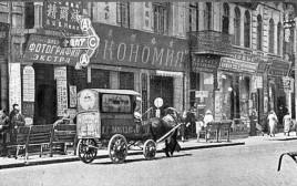קהילה יהודית תוססת וענפה. העיר חרבין בתחילת המאה ה־20