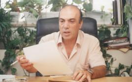 יוסף בראל