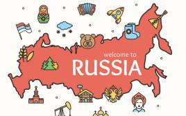 שיווק לדוברי רוסית(צילום: שאטרסטוק)