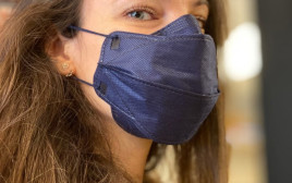 """לנשום ברמה אחרת. נשמית עם רמת סינון KN95(צילום: יח""""צ)"""