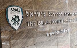 ההתאחדות לכדורגל. בעפולה כועסים