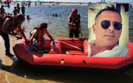 אירוע הטביעה סמוך לזיקים (בתמונה הקטנה: מיכאל זיקרי שהציל את המשפחה)