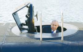 בנימין נתניהו בצוללת