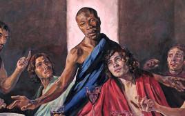 הסעודה האחרונה של ישו מג'מייקה
