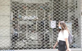 חנויות סגורות בימי הקורונה