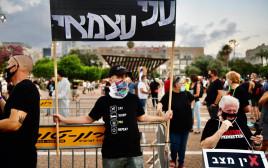מחאת העצמאים - כיכר רבין