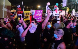 הפגנת העצמאים - כיכר רבין