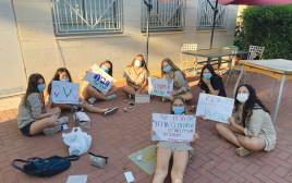 מחאת תנועת הצופים