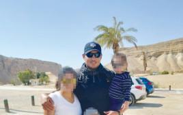 ג'סרל קרואה ומשפחתו
