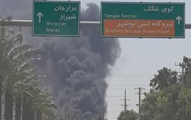 שריפת הספינות באיראן
