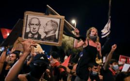 ההפגנה בירושלים