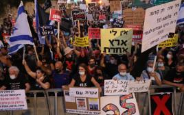 מפגינים מול מעון ראש הממשלה מחאה הפגנה בלפור ירושלים