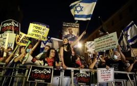 הפגנות המחאה נגד ראש הממשלה בנימין נתניהו מול המעון בירושלים