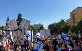 מחאה מול מעון ראש הממשלה