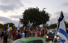 מוקד ההפגנה בקיסריה