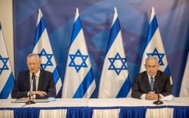 ראש הממשלה בנימין נתניהו ושר הביטחון בני גנץ בהצהרה לתקשורת